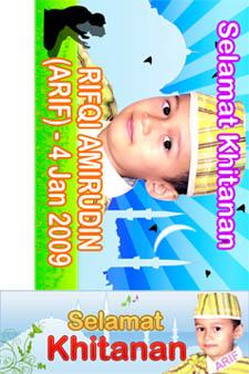 Thema untuk Khitanan Anak