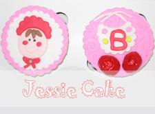 Cupcakes Man-Yue