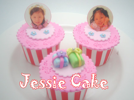 Fondant Cupcake with edible