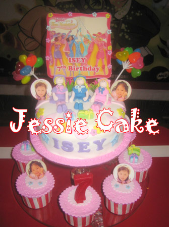 Fondant Cake & Cupcake