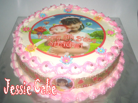 Photocake for Shaula