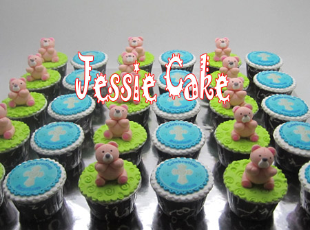 Cupcakes for Celebrating Baptism